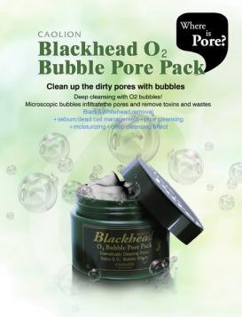 caolion blackhead bubble pack